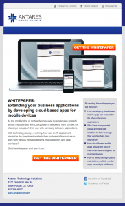 Antares white paper offer email image